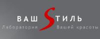 ВАШ СТИЛЬ, логотип