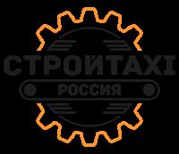 Логотип СТРОЙТАКСИ