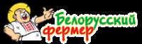 БЕЛОРУССКИЙ ФЕРМЕР, логотип