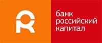 РОССИЙСКИЙ КАПИТАЛ БАНК АКБ, логотип