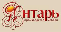 ЯНТАРЬ-МЕБЕЛЬ, ООО, логотип