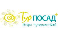 ТУР ПОСАД+, логотип