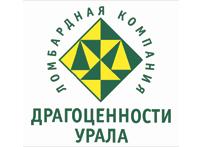 Логотип ДРАГОЦЕННОСТИ УРАЛА