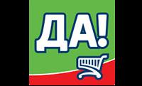 ДА!, логотип