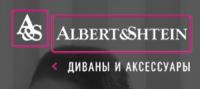 ALBERT & SHTEIN, логотип