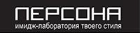 Логотип ПЕРСОНА