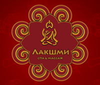 ЛАКШМИ, логотип