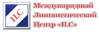 ILC, логотип