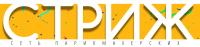 СТРИЖ, логотип