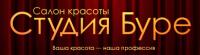 СТУДИЯ БУРЕ, логотип