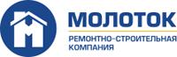 МОЛОТОК РСК, логотип
