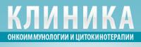 Клиника онкоиммунологии и цитокинотерапии, логотип