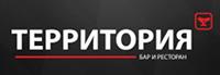 ТЕРРИТОРИЯ, логотип