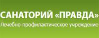 ПРАВДА, логотип