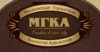 Адвокатская контора № 4, логотип