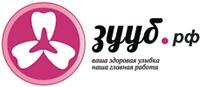 Логотип ЗУУБ.РФ