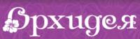 ОРХИДЕЯ, логотип