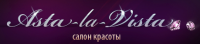 ASTA-LA-VISTA, логотип