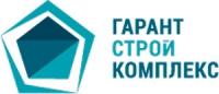 ГАРАНТСТРОЙКОМПЛЕКС, логотип