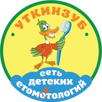 УТКИНЗУБ, логотип