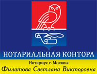 ФИЛАТОВА СВЕТЛАНА ВИКТОРОВНА, логотип