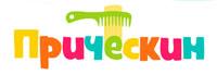ПРИЧЁСКИН, логотип
