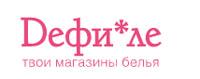 Логотип ДЕФИЛЕ
