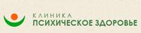 ПСИХИЧЕСКОЕ ЗДОРОВЬЕ, логотип