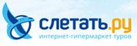 СЛЕТАТЬ.РУ, логотип