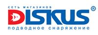 ДИСКУС, логотип
