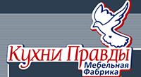 ФАРТЕР, логотип