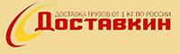 Логотип ДОСТАВКИН