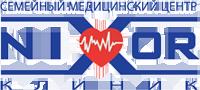 NIXOR CLINIC, логотип