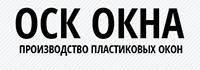 Логотип ОСК ОКНА
