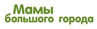 Логотип МАМЫ БОЛЬШОГО ГОРОДА