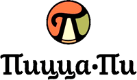 ПИЦЦА ПИ, логотип