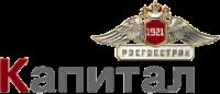 КАПИТАЛ СТРАХОВАНИЕ, логотип