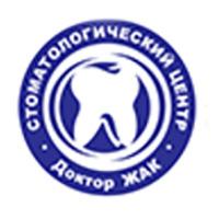 СТОМАТОЛОГИЧЕСКИЙ ЦЕНТР ДОКТОРА ЖАКА, логотип