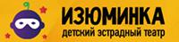 ИЗЮМИНКА, логотип