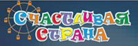 Логотип СЧАСТЛИВАЯ СТРАНА