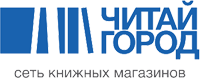 ЧИТАЙ-ГОРОД, логотип