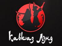 Логотип КАВКАЗ ЛЭНД