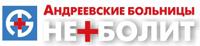НЕБОЛИТ, логотип