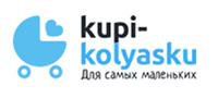 Логотип KUPI-KOLYASKU