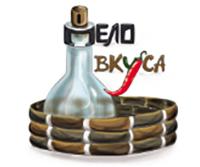 Логотип ДЕЛО ВКУСА