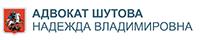 ШУТОВА НАДЕЖДА ВЛАДИМИРОВНА, логотип