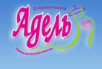 АДЕЛЬ, логотип