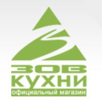 Логотип ЗОВ-КУХНИ
