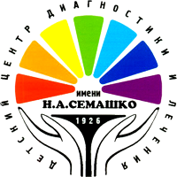 Логотип ЦЕНТР ДИАГНОСТИКИ И ЛЕЧЕНИЯ СЕМАШКО
