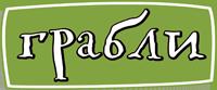 ГРАБЛИ, логотип